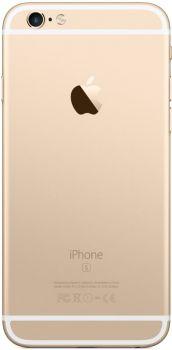 iPhone 6s 64 ГБ Золотой задняя крышка