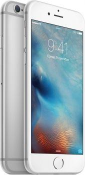 Apple iPhone 6s 128 ГБ Серебристый