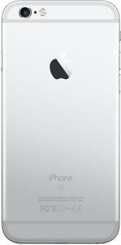 iPhone 6s 64 ГБ Серебристый задняя крышка
