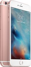 iPhone 6s Plus 16 ГБ Розовый