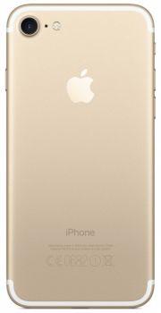 iPhone 7 128 ГБ Золотой задняя крышка