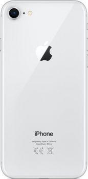 iPhone 8 64 ГБ Серебристый задняя крышка